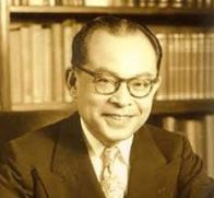MOH. HATTA, 1ST VICE PRESIDENT OF INDONESIA